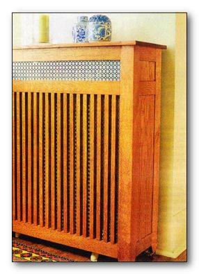 Решетки для радиаторов