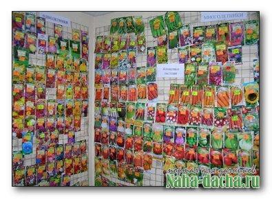 Десять заблуждений о семенах
