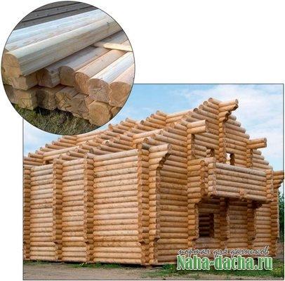 Строительный материал для дома
