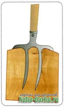 вила-лопата