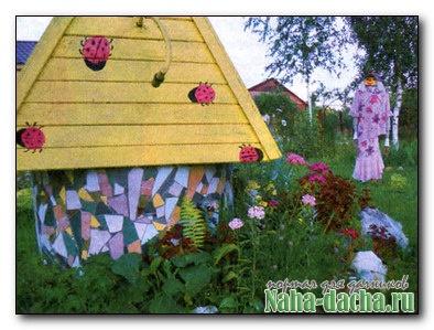 Декор своими руками-мозаичный колодец