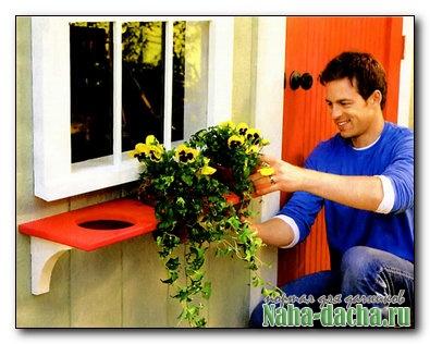 Цветочный подоконник