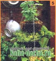 Вертикальный огород на даче