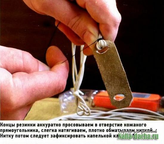 Рогатка своими руками