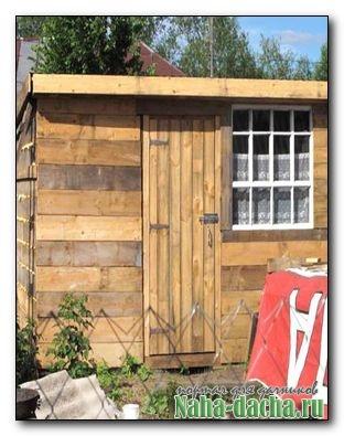 Сарайчик для хранения садово-огородного инвентаря