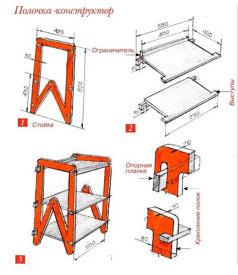 Компактный столик-подставка своими руками