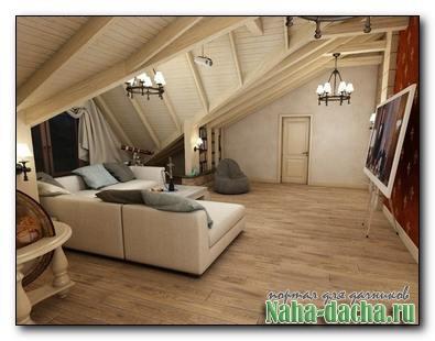 Из чердака-уютная спальня