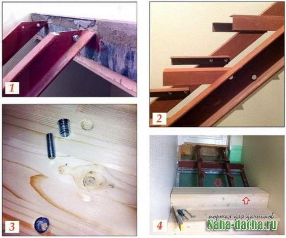 Лестница для цокольного этажа