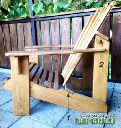 Как сделать кресло-шезлонг