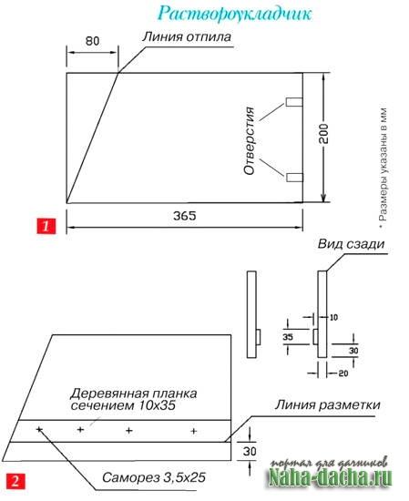 чертеж раствороукладчика