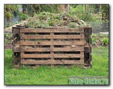 Как сделать переносный компостер